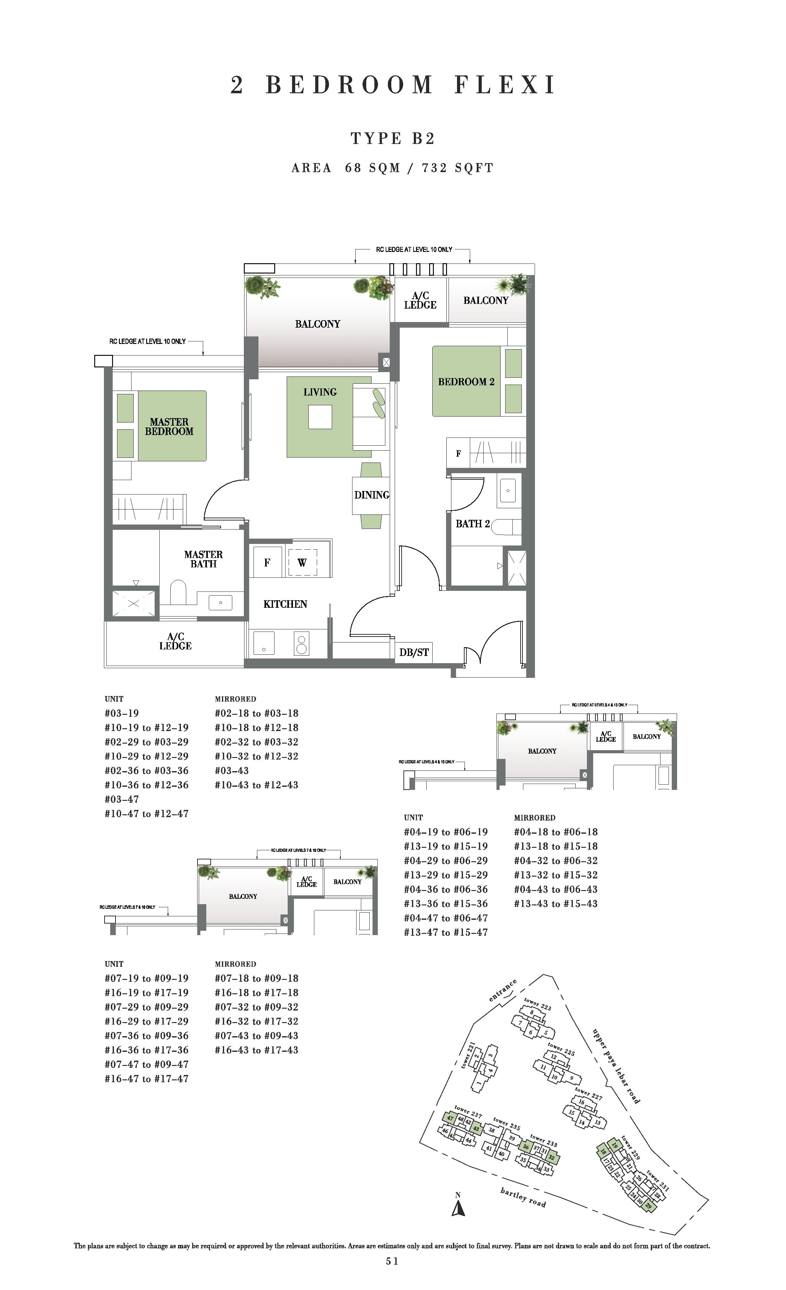 Botanique @ Bartley 2 Bedroom Flexi Floor Plans Type B2