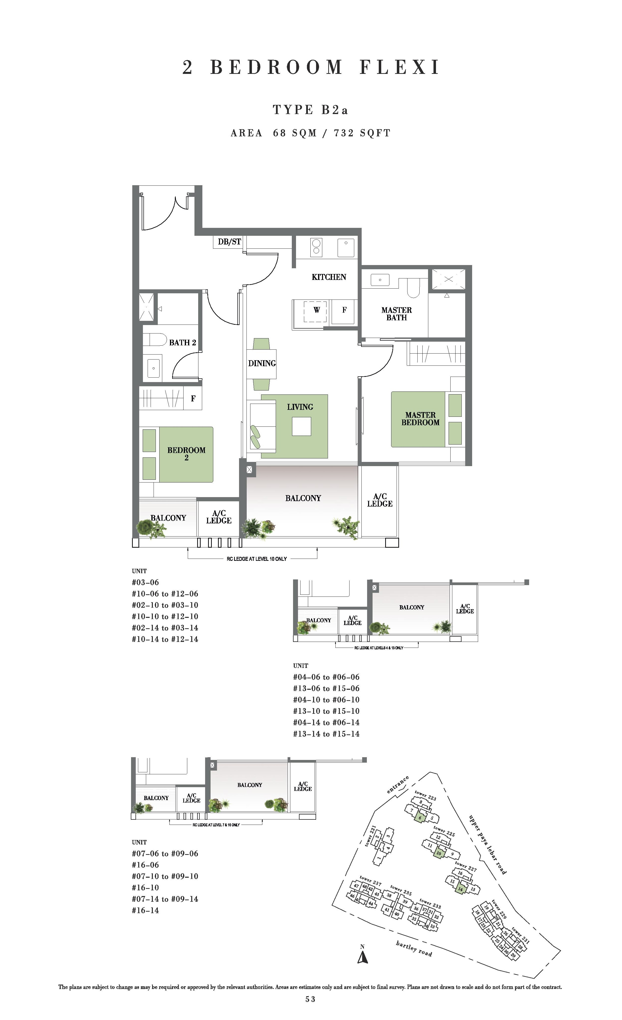 Botanique @ Bartley 2 Bedroom Flexi Floor Plans Type B2a
