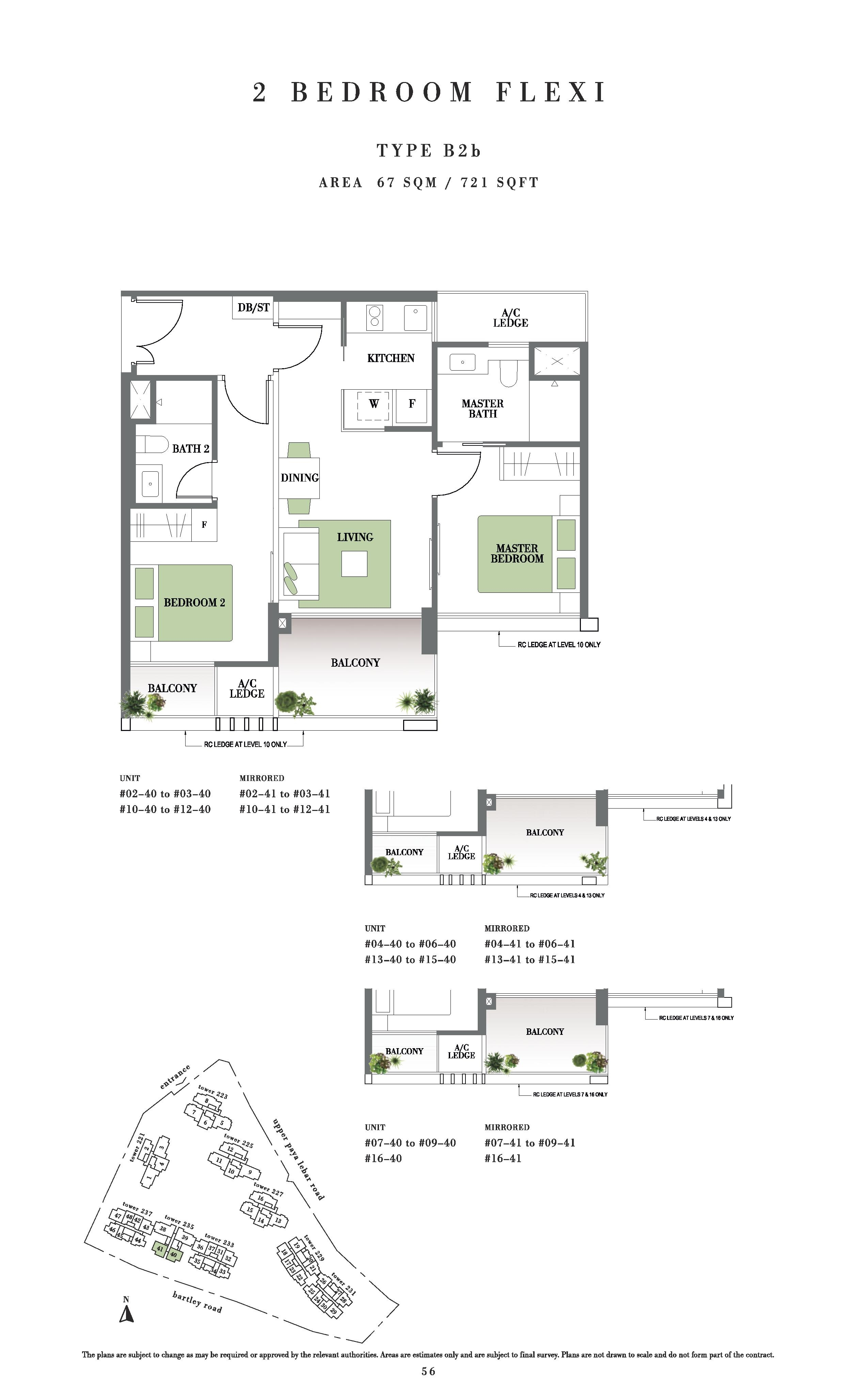 Botanique @ Bartley 2 Bedroom Flexi Floor Plans Type B2b