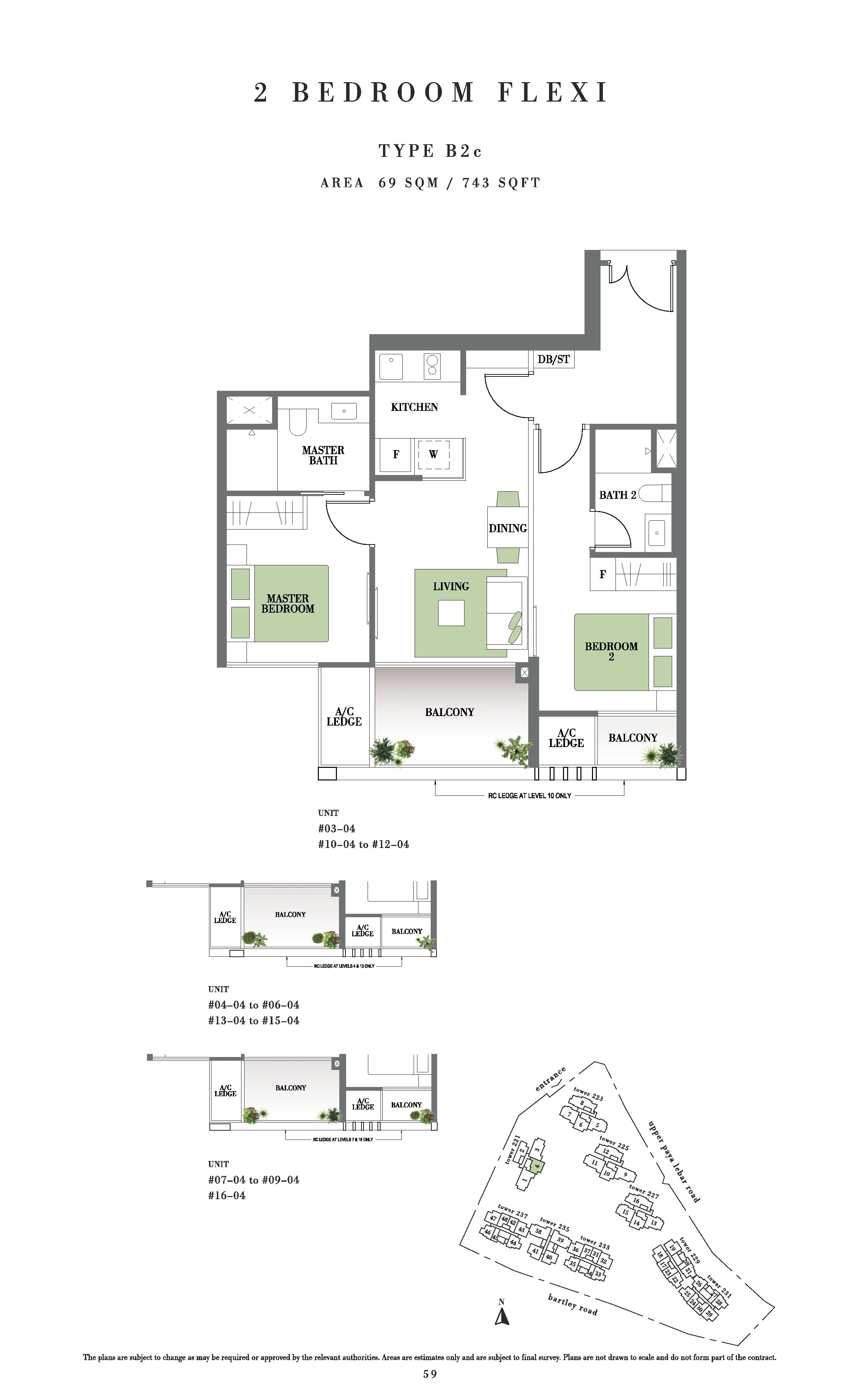 Botanique @ Bartley 2 Bedroom Flexi Floor Plans Type B2c