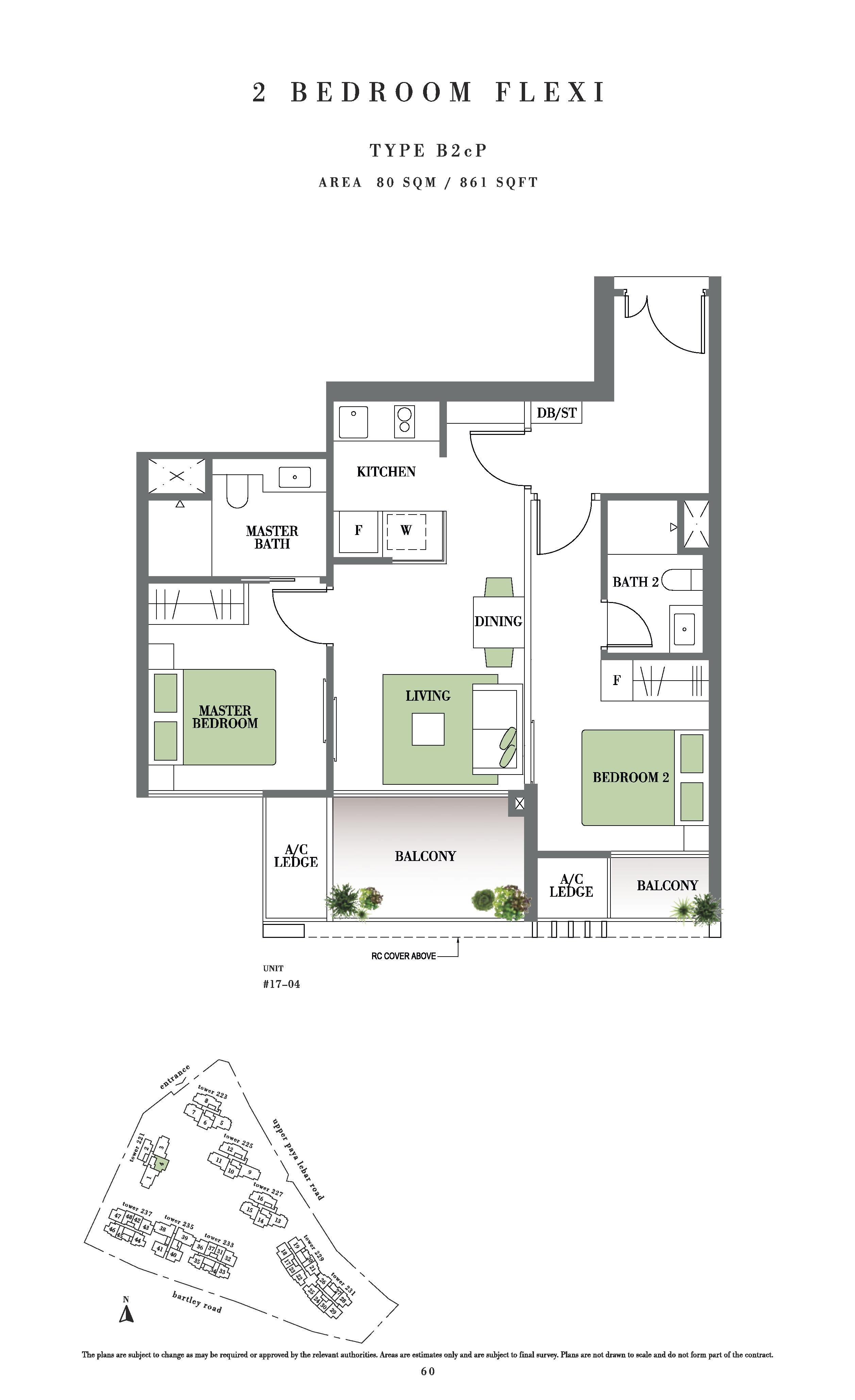 Botanique @ Bartley 2 Bedroom Flexi Floor Plans Type B2cP